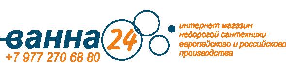 ванна-24 интернет магазин недорогой сантехники